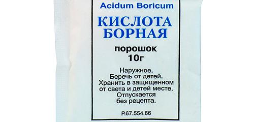 Uso di acido borico contro gli scarafaggi
