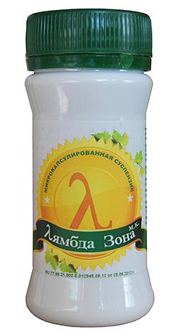 Lambda Zone - droga microincapsulata con praticamente nessun odore.