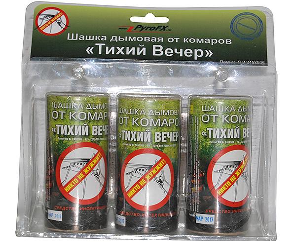 Bomba fumogena insetticida Quiet Evening è efficace non solo contro le zanzare, ma anche contro le cimici e altri insetti domestici.