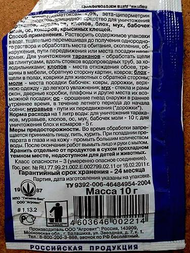 Istruzioni per l'uso di Super Fas in polvere per i casi di uccisione di scarafaggi, cimici, mosche e altri insetti.