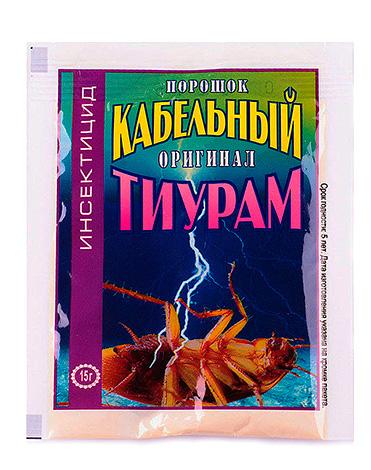 Il Thiuram è anche chiamato polvere per cavi, ed è talvolta venduto con questo nome.