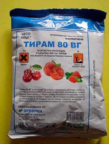 Thiram, un pacchetto di 100 grammi (un fungicida utilizzato in agricoltura)