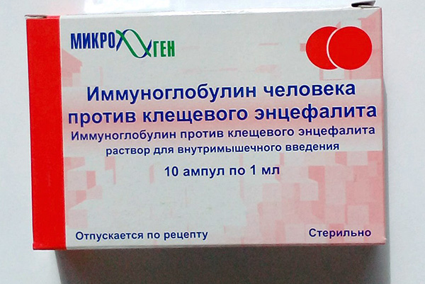 Immunoglobulina umana contro l'encefalite da zecche
